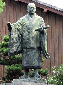 Nichiren statue in Japan